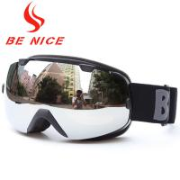 Safety Brown Spherical Ski Goggles , OTG Snowboard Goggles Non - Polarized