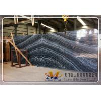 Buy cheap China White Wood Marble Slabs/ China Ancient Wood Marble Slabs product