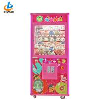 Pink Arcade Grabber Machine Stuffed Animal Toys For Shopping Mall 12 Months Warranty