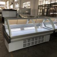 Buy cheap 1152W 380V 50HZ Cheese Meat Display Cooler  With Front Flip Glass Cover from wholesalers