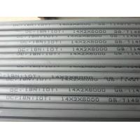 Buy cheap Seamless stainless steel tube 304L 316L 309S 310S , 304 seamless tube from wholesalers