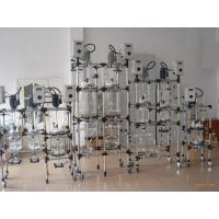 Buy cheap Jacketed S212-200L Double-Layer Glass Reactor from wholesalers