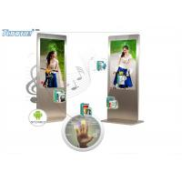 Buy cheap Super Slim 42 Inch Interactive Touch Screen Display Capactive Panel 450cd / m2 Brightness from wholesalers