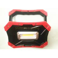 Buy cheap Adjustable Handle Solar Powered Led Lamp 5W  Flood Light For Construction Site from wholesalers