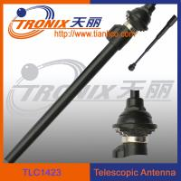 Buy cheap small fit-head telescopic car antenna/ car am fm radio antenna TLC1423 product