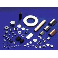 Buy cheap Smco Magnet (SmCo5) product