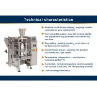 Buy cheap Multi Functional Condiment Packaging Machine Anti Corrosion Material from wholesalers