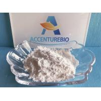 Buy cheap Pharmaceutical Grade Smart Nootropics Hydrafinil Powder 1689 64 1 Reduced Fatigue from wholesalers