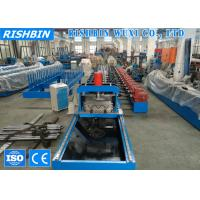 Buy cheap Crash Barrier Roll Forming Machine with Gear Box Transmission Non Stop Cutting from wholesalers