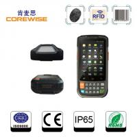 Buy cheap handheld android nfc reader with barcode scanner,wifi,gps,bluetooth,rfid,3g from wholesalers
