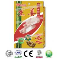 Buy cheap Bamboo Vinegar Detox Foot Patch with Ginger from wholesalers