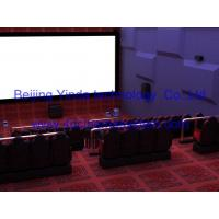 Buy cheap 4d theater,4d cinema,4D seat,4d chair,4d movie,4d simulator from wholesalers