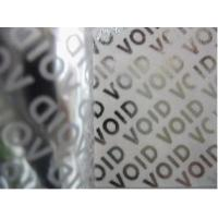 Buy cheap Custom warranty seal sticker security void sticker label tamper proof sticker from wholesalers