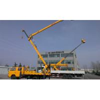 100kw 18m Operating Height Boom Lift Truck XZJ5082JGK