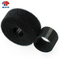Buy cheap  Cable Ties Roll from wholesalers