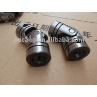Buy cheap universal joints from wholesalers