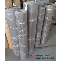 Buy cheap Warp Wire: 0.125mm, 65mesh/Inch; Weft Wire: 0.071mm, 390mesh/inch, PDW Weave from wholesalers