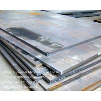 Buy cheap cheap DIN EN10273 P275GH pressure vessel steel plate sheet from wholesalers