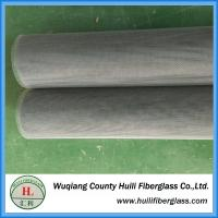 Buy cheap quality Stainless Steel Window Screen/Fiber glass Window Screening/Fiber Glass Window Scre from wholesalers
