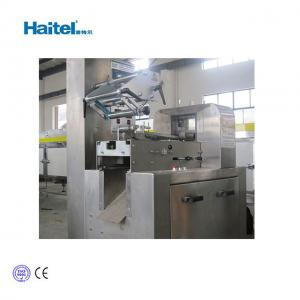 China Horizontal 220V 2.5kw Snack Food Packaging Machine on sale