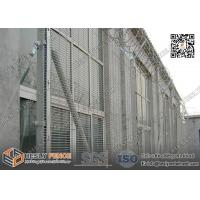 Buy cheap Hot Dipped Galvanized 358 anti-cutting Mesh Fencing | Anti-climb Mesh Fence Panels from wholesalers