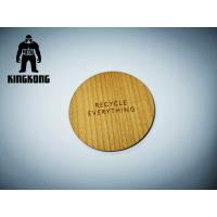 Buy cheap Mifare 1K IC Chip Wooden RFID Cards With Engraving Silkscreen Printing product