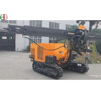 Buy cheap High Lift Dobby Multifunctional Crawler Drilling Rig , Water Drilling Machine from wholesalers