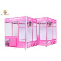 Buy cheap Big Size Adult Claw Machine Doll Empire Disassembled The Big One Claw Machine from wholesalers