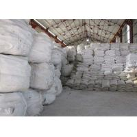 Buy cheap Na3AlF6 Synthetic Cryolite , Sodium Aluminum Fluoride For Mineral Specimens product