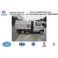 Buy cheap 2019s bottom price mini gasoline Chang'an street sweeper vehicle for sale, HOT SALE!China-made road sweeping truck from wholesalers