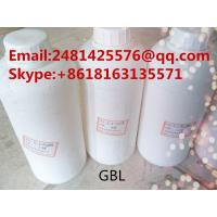 Buy cheap CAS 96-48-0 Transparent colorless liquid GBL / Gamma - Butyrolactone Organic Solvents product