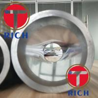 Buy cheap 16mn 25mn 20# 45# Hydraulic Cylinder Tube Steel Tubing Cold Drawn Oiled Surface from wholesalers