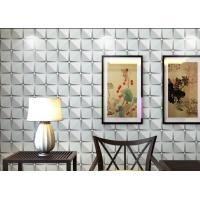 Buy cheap 3d Wall Panel 500*500 mm Spray Colored Home Decor Wallpapers for Hall from wholesalers