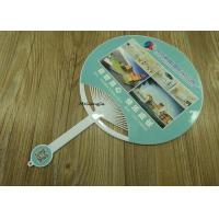 Buy cheap Handwork Craft Paper Folding Hand Fan 16.5x10.9' Large Round Plastic Handle product