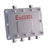 Buy cheap 6 holes Ex wiring cabinet for fuel dispenser, 6 ways Ex juntion box for fuel dispenser product