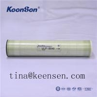 Buy cheap ULP-8040 Industrial Reverse Osmosis Membrane  RO Membrane Supplier from wholesalers