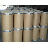 Buy cheap High quality SARMS / OSTARINE / MK2866 white powder CAS#: 841205-47-8 Food Grade, Medicine Grade from wholesalers