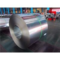 Buy cheap Zinc aluminium roofing sheet/ galvalume steel coil S500MC hot rolled steel sheet steel coil from wholesalers