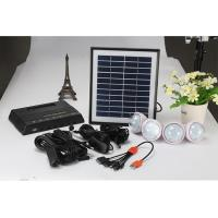 China 4 LED Lights BX-FD009-4 4400mAh Solar Power Bank , Variety USB Cable Indoor Outdoor Solar Energy Kit on sale
