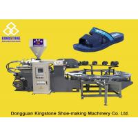 4.6*3.6*2.3m Automatic Plastic Injection Moulding Machine With Cooling System