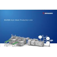 Buy cheap KZJ120 Auto Mask Production Line from wholesalers