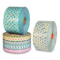 Buy cheap Frontal tape (B.O.P.P frontal zone )for disposable baby diapers from wholesalers