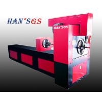 Buy cheap Easy Maintenance Industrial Laser Cutting Machine for Aluminium and Brass Tube from wholesalers