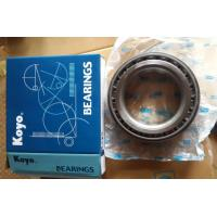 Buy cheap JAPAN KOYO bearing chrome steel GCR15 taper roller bearing HM218248/10 from wholesalers