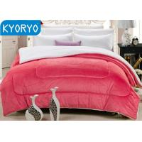 Buy cheap Breathable Thick Double-faced Fleece Blanket for Keeping Warm from wholesalers
