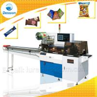 Buy cheap Moon Cake Packaging Machine Packing Machine with Coding Machine from wholesalers