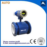 Buy cheap electro magnetic flow meter for Effluent Treatment Plants With Reasonable price from wholesalers