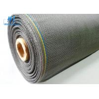 Buy cheap 18*16 Fiberglass Insect Screen PVC Coated Grey Color With Long Using Life from wholesalers