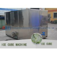 Buy cheap PLC control system  Ice Cube Maker Machine low power consumption from wholesalers