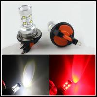 Buy cheap 50W Cree LED Fog Light H1 H3 H4 H7 H8 H9 H11 H10 H15 LED DRL Daytime Running Lights Bulbs from wholesalers